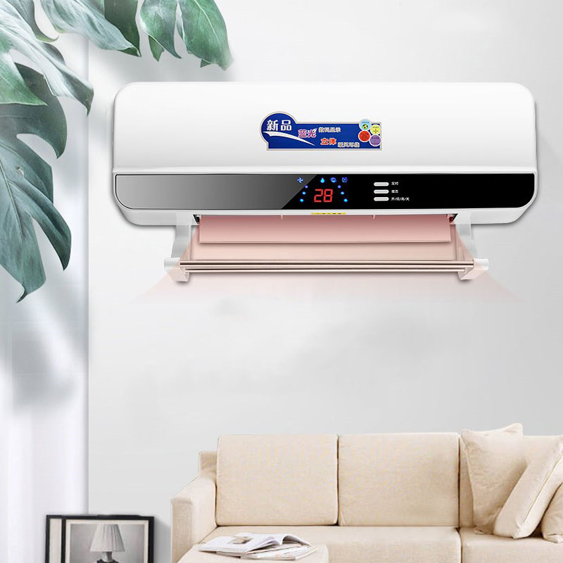 Household Wall-mounted Heater Summer Cooling  Small Air Conditioner Electric Heating Bathroom Waterproof Timing Fan AC-08