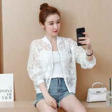 2019 Summer Women Girls Zipper Thin O-Neck Solid Lace Hollow Jacket Embroidery Air Conditioning Shirt Sunscreen Clothing Jacket wholesale 300pcs lot 2017 spring g air conditioning sunscreen back letter jacket for child girl
