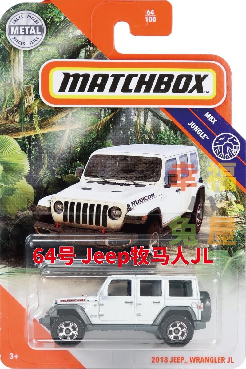 2020 Matchbox #64 Mbx Jungle 2018 Jeep Wrangler Jl Novo Quase perfeito