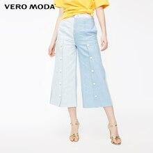 Vero Moda Women's 100% Cotton Detachable Buttons Assorted Co