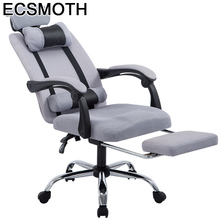 Sedie Gamer Sillon Chaise De Bureau Ordinateur Stoel Stoelen Sessel Fotel Biurowy Poltrona Silla Gaming Cadeira Computer Chair