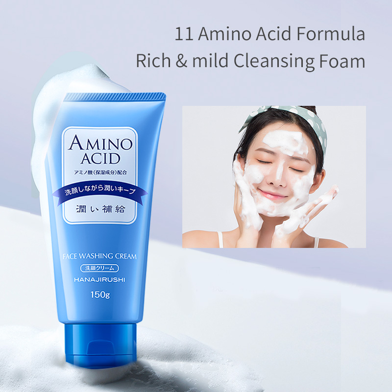HANAJIRUSHI Amino Acid Foam Cleanser Hyaluronic Acid Face Wash For Dry Skin Oil Skin Combination Skin Moisture Oil Control 150ml
