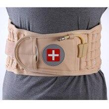 Физический Поясничный декомпрессионный пояс для спины Поддержка спины и Поясничный Тяговый пояс спинальный воздушный Тяговый пояс для облегчения боли в пояснице