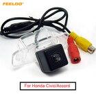FEELDO Special Car C...