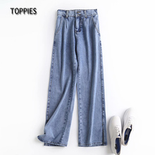 Jeans Pants Trousers Buttons Wide Leg High-Waist Fashion Woman Elastic Toppies Pockets