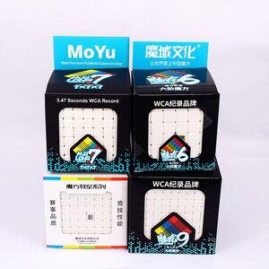 Image 5 - Moyu Meilong 9x9x9 Magic cube 6x6x6 7x7x7 8x8x8 speed cube 6x6 7x7 8x8 9x9 cubo magio puzzle MF8