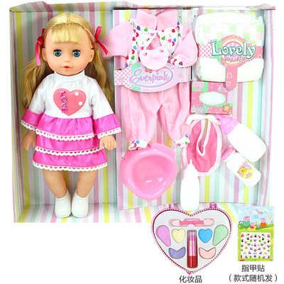 32 ซม.ไวนิลซิลิโคน Reborn ตุ๊กตาเด็กทารกกระพริบตาดื่มน้ำ Pee Talking Bebe Reborn ตุ๊กตาของเล่นสำหรับของขวัญเด็ก
