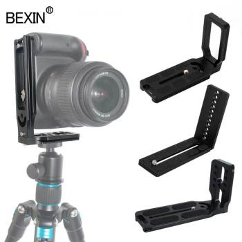 Vertical Shot L Plate Dslr Camera Quick Release L Plate Mount Bracket For Canon Nikon Sony Camera Arca Swiss Tripod Ball Head sirui va 5 fluid video head with arca swiss compatible quick release plate