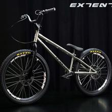 Trials bike/extention steel-potts pro 24 \