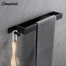 Черная Вешалка с крючком самоклеящаяся вешалка для полотенец