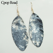 Cpop Trendy Glitter Genuine Leather Earrings Women Nature Shiny Feather Elegant Tassel Dangle Fashion Jewelry Wholesale