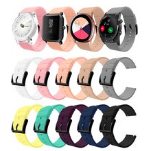 Silicone Watch Strap Band For Ticwatch E 2 Smart Watch 20mm Wristband sport strap for samsung galaxy watch 42mm active Bracelet