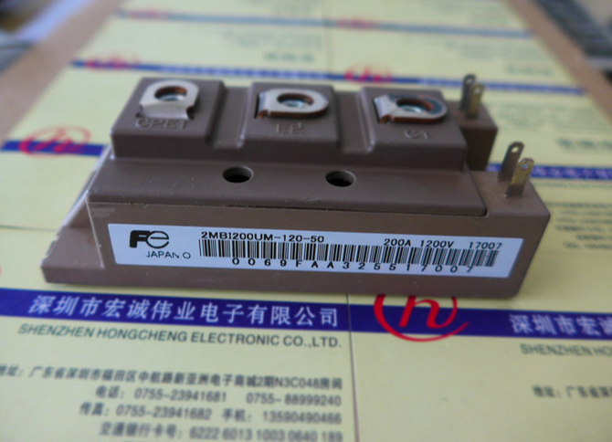 NEW 1PCS 6MBI15GS-060 6MBI15GS060 FUJI IGBT MODULE