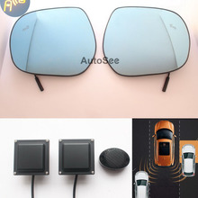 Mirror Blind-Spot-Detection Car Bsd Toyota Microwave-Radar-Sensor BSM for Land-Cruiser
