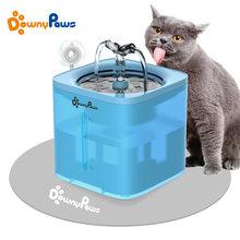 2l bebedor para gatos fonte de água automático dispensador filtro mudo pet gato hamster bacia água cão beber alimentador sensor movimento