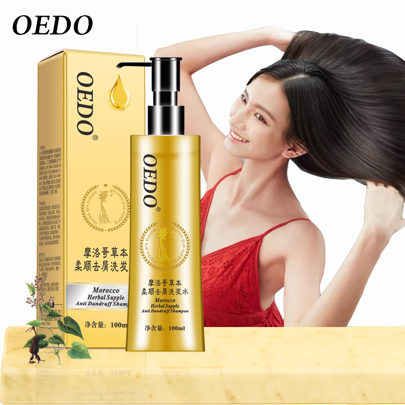 Herbal anti-dandruff itching shampoo wash off dirt clean refreshing flexible oil control improve hair dry repair damage scalp image