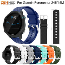 TPU Protective Case for Garmin Forerunner 245/245M Sport Silicone Watchband Strap Screen Protector Film