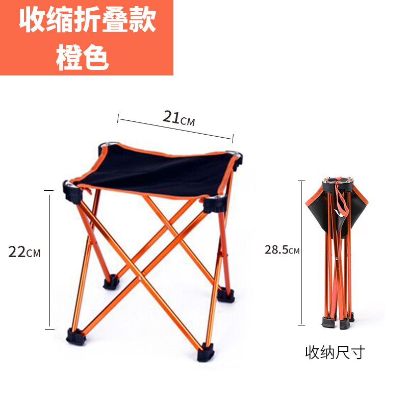 Folding Small Stool Bench Stool Portable Outdoor Mare Ultra Light Subway Train Travel Chair