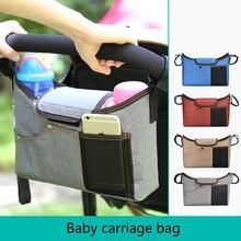 Вместительная сумка для детских колясок сумки подгузников путешествий