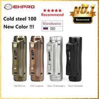 Mais novo ehpro aço frio 100 120 w tc caixa mod com 0.0018 s ultrafast velocidade de disparo energia por 18650/20700/21700 bateria vs arrastar 2 mod