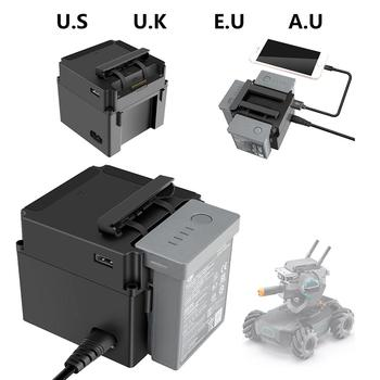 3-in-1 Battery Charger Balanced Battery Charging Hub 3-In-1 Charger For DJI Robomaster S1 Charger Accessories
