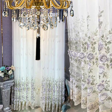 European Luxury Embossed Embroidery Tulle Curtain 3D Beads Sheer Curtain For Living Room Bedroom Luxury Royal Home Decor Voile#4