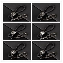 Car hand woven rope key ring For hyundai skoda mazda volvo ds nissan chevrolet alfa romeo New type key ring Zinc Alloy Key ring