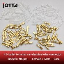 4.0 bala terminal carro conector de fio elétrico diâmetro 4mm pino conjunto 100 conjuntos = 400 pçs fêmea + masculino caso frio imprensa terminal