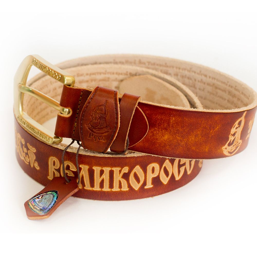 Belts Velikoross 772.18 belt for men leather belts for male girdle