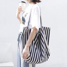 Duża pojemność płócienna damska torba 2021 Retro prosta w paski damska torba na ramię wielofunkcyjna na co dzień otwarta torba na zakupy tanie tanio HEONYIRRY Torebka na co dzień Torby na ramię Na ramię i torebki CN (pochodzenie) PŁÓTNO OPEN SOFT Otwarta kieszeń