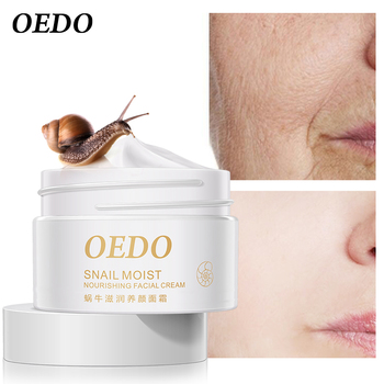 Snail Moist Nourishing Facial Cream Anti Wrinkle Cream Imported Raw Materials Skin Care Anti Aging Wrinkle Firming Snail Care anti wrinkle anti aging snail moist nourishing facial cream cream imported raw materials skin care wrinkle firming snail care