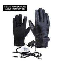 Adjustable 36-96V Motorcycle Smart Heated Gloves Men Women Winter Electric Heat Warm Sports