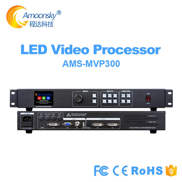 MVP300 入力dvi hdmi vga av usb led表示ビデオプロセッサ比較vdwall lvp100 表示led屋外屋内ビデオ壁