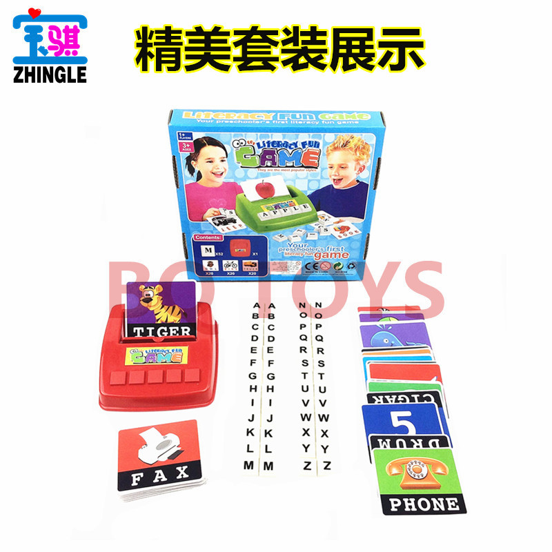 English card letter machine children's puzzle early education to see pictures spell English word game toys