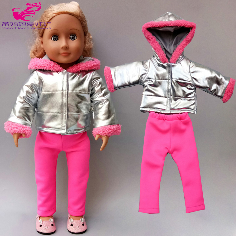 Baby Doll Clothes Winter Jacket Pants Set For Baby New Born Doll Clothes 18 Inch American Doll Clothes Down Coat Children Gift