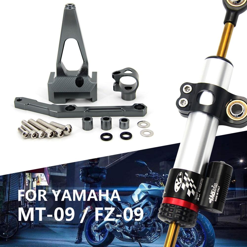 Стабилизатор Руля Мотоцикла MT09, крепление для фиксации руля мотоцикла с ЧПУ, для YAMAHA, MT09, FZ09, 2013, 2015, 2016, 2017, 2018, 2019, для YAMAHA, MT09, FZ09, MT-09, 2013-2015, 2016, ...