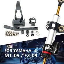 Suporte amortecedor de motocicleta mt09 cnc, suporte amortecedor para estabilização de direção para yamaha MT-09 mt09 fz09 MT-09 FZ-09 2013-2015 2016 2018 2019