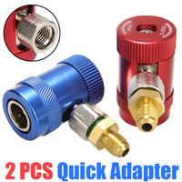 1pair Car Auto AC Hi/Lo Side R1234yf Quick Couplers Adapters Conversion Kit With Manual Couplers Tool