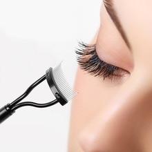 Eyelash Curler Metal Eyelash Comb Brush Mascara Lift Curl Eye Lash Separator Applicator Mascara Lift Curl Beauty Makeup Tools
