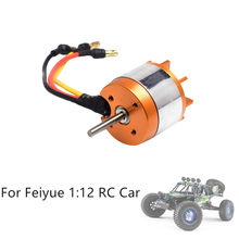 HIINST Brushless Motor Spare Parts untuk Feiyue 1:12 FY01/FY02/FY03/FY04/FY05/ FY06/FY07 RC Mobil Kualitas Tinggi Mobil RC Mainan Acce(China)