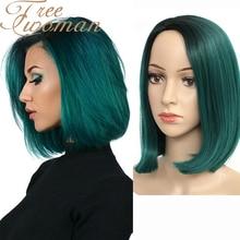 Женский парик из синтетического волокна FREEWOMAN, зеленый короткий прямой парик с естественной линией волос, термостойкие парики для косплея