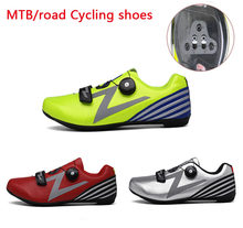 HOT MTB Road bicycle men and women Ventilation shoes Suitable for Black red green mountain road universal Cycling shoes(China)