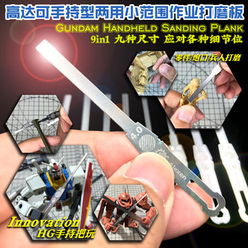 Stainless Steel Small Range Of Grinding Model Special Grinding Plate Grinding Rod Tools Unisex 10 in 1 Hobby Grinding Tools Model Building Kits TOOLS Material: Metal