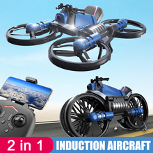 2.4G 2-in-1 Land/Air Mode Foldable Deformation RC Car One Key Switch RC Quadcopter Fly Toy Gift for Children M09