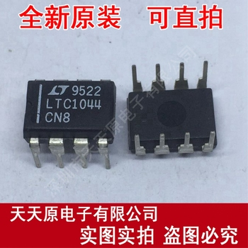 Free  shipping  10PCS/LOT  LTC1044CN8  DIP8