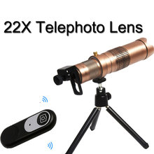 22x Telescope Lens Portable External Smartphone Long Distanc
