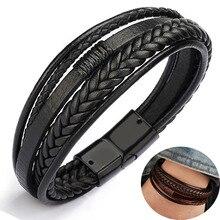 Коричневый кожаный браслет для мужчин кожаные браслеты с магнитной застежкой из воловьей кожи Плетеный многослойный браслет для мужчин s