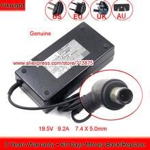 Оригинальный адаптер переменного тока 195 в 665804 а 520 001