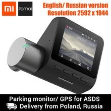 Купон-197,73 руб Видеорегистратор Xiaomi 70mai Dash Cam Pro, Разрешение 2592x1944, Обзор 140°, F/1.8, доп. модулей GPS активирует ADAS, поддержка WDR, Режим парковки