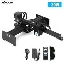 KKMOON 30W przenośny pulpit grawer laserowy Carver Logo DIY Mark drukarka laserowa maszyna grawerująca obszar roboczy 170*200mm